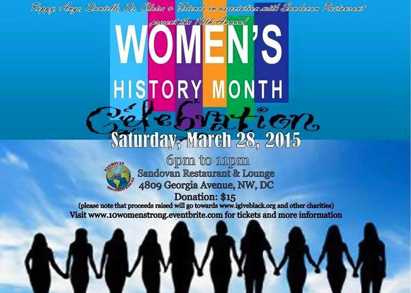 Women's History Month 10th Anniversary Fundraiser